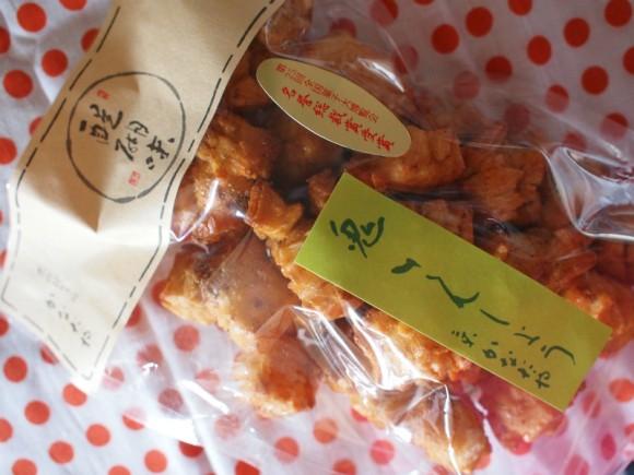 9月18日歯ヂカラ探究月間@京都おかき処かなだやの「鬼さんしょう」