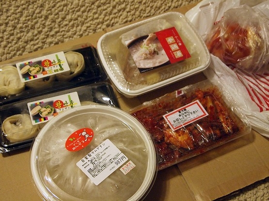 横浜そごう「エネルギッシュコリア 韓流 美・味展 2012」で買ったもの。