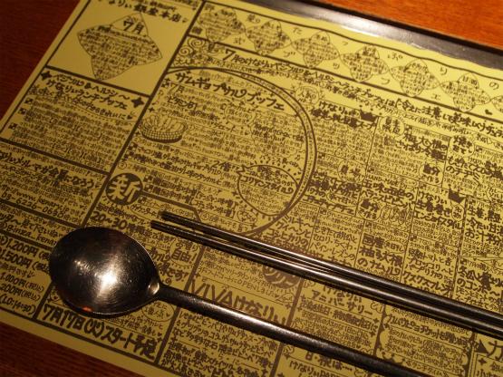 韓国串焼と鉄板台所 野菜ソムリエ「けなりぃ」@銀座 韓国料理のブッフェランチでおなかもココロも満足。