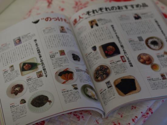 Lucere ! (ルチェーレ) 2008年 07月号 [雑誌]に掲載。
