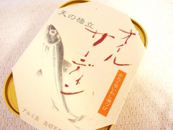 10月4日イワシの日@竹中缶詰 天の橋立オイルサーディン