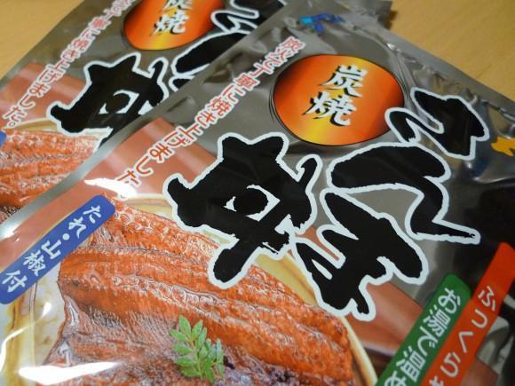 10月16日魚食普及月間@北海道炭焼さんま丼