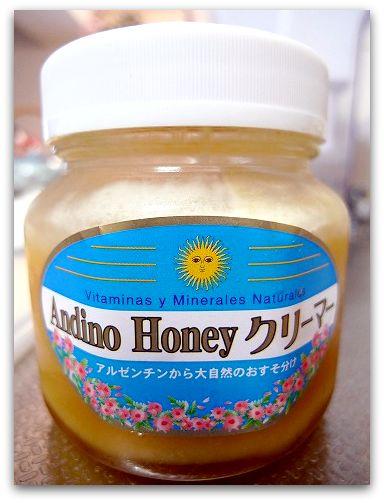 非加熱の生きてるハチミツ@アンディーノハニークリーマー クセもなくジャリジャリしない蜂蜜です。