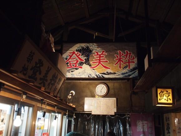東京・築地で食べる鯨料理専門店のしらすアイスクリームを食べてきました。
