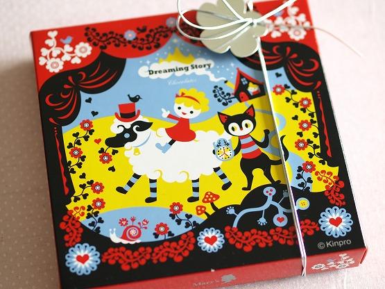 バレンタインチョコレート3個目 Mary's×Kinproバレンタインデー限定コラボ「DreamingStory」