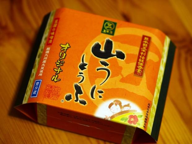 1月12日豆腐の日@熊本 やまうにとうふ