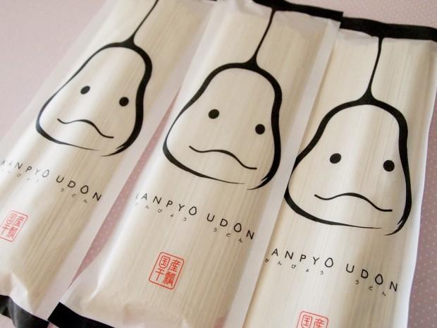 1月11日麺の日@栃木のかんぴょううどん