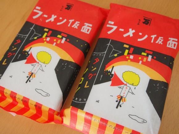 1月5日インスタントラーメンの日@長尾製麺「ラーメン仮面」