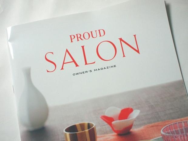 雑誌 野村不動産情報誌オーナーズマガジン「PROUD SALON」でとっておきの手土産ご紹介しています。
