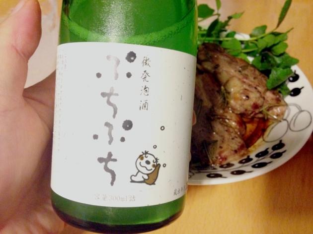 2月18日@北海道清酒の日 お酒つながりで・・・福島の「ぷちぷち」