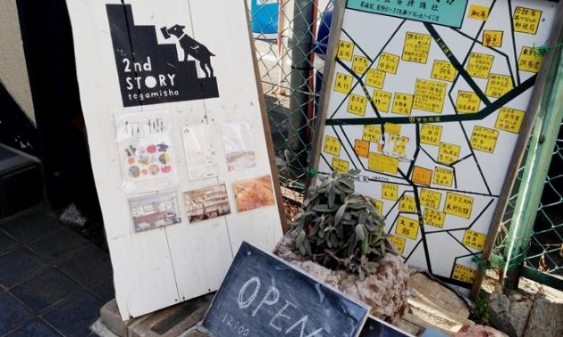 東京・調布 手紙社「手紙舎 2nd STORY」このカフェに行くために一日を使いたい。