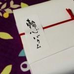 鎌倉の小さなバウムクーヘン「輪心-WACO」の輪心バウム ちいさな気持ちが伝わりそうなおやつです。