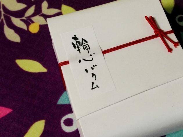 鎌倉のバウムクーヘン「輪心-WACO」の輪心バウム