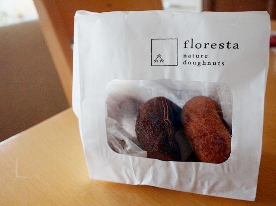 【鎌倉・ドーナツ】甘さぐんと控めなネイチャードーナツ、フロレスタ(floresta)のドーナツは朝ごはんに。