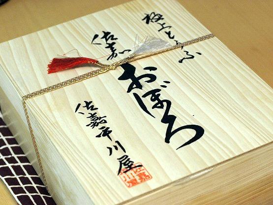 佐賀県 佐嘉平川屋さんの極上とうふ「佐嘉おぼろ」は、大豆を満喫できる木箱にはいったお豆腐。