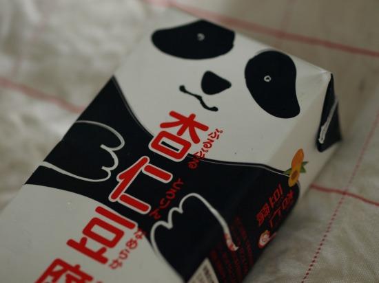 パンダ杏仁豆腐/カルディコーヒーファーム