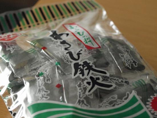 上垣米菓のわさび鉄火は・・・ものすごい刺激でした