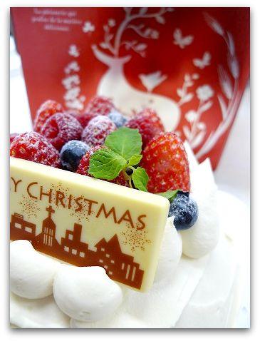 今年は手作り!? クリスマスケーキの手作りキットは味も見た目も抜群でした。