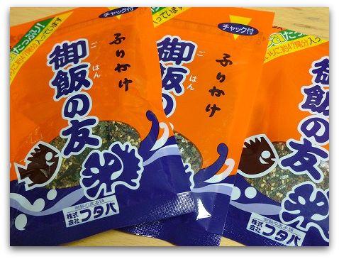 フタバのふりかけ御飯の友(熊本)は、懐かしい定番の安心の味。