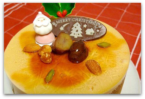 クリスマスケーキのお取り寄せOisix(おいしっくす)のトリエス メリーキャラメルマロンケーキ」到着!