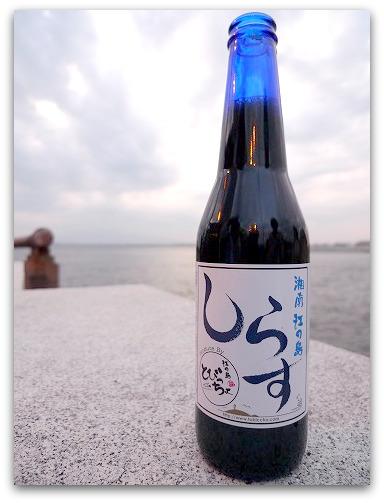 江ノ島名物しらすがビールに、しらすがビールに?とびっちょのしらすビールはこんな味でした。