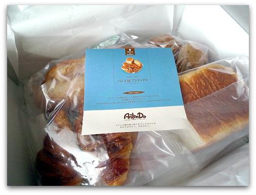 ベルメゾンパンの会5月「パン工房アンテンドゥ」はふわふわ石釜パンでした。
