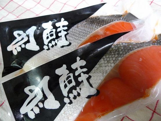 大阪黒門三平の紅鮭が、しっとりしてジューシー。今年のお歳暮にもリクエストしたいくらいです。