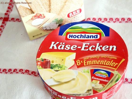 エメンターラーポーション(ドイツ)はまるでバターみたいなチーズ /阪急百貨店ギフト「チーズの王国」
