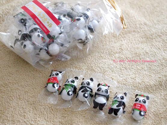 かわいいパンダのチョコボールを見つけました。お値段も手ごろなので手土産にいかがです?