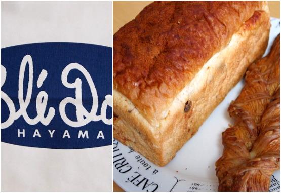葉山の人気パン屋さん「ブレドール」のシナモンレーズンがシナモン・シナモン・シナモン!