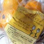 糖度17.5度!ピクシータンジェリン Oisix(おいしっくす)まるでオレンジジュース です。