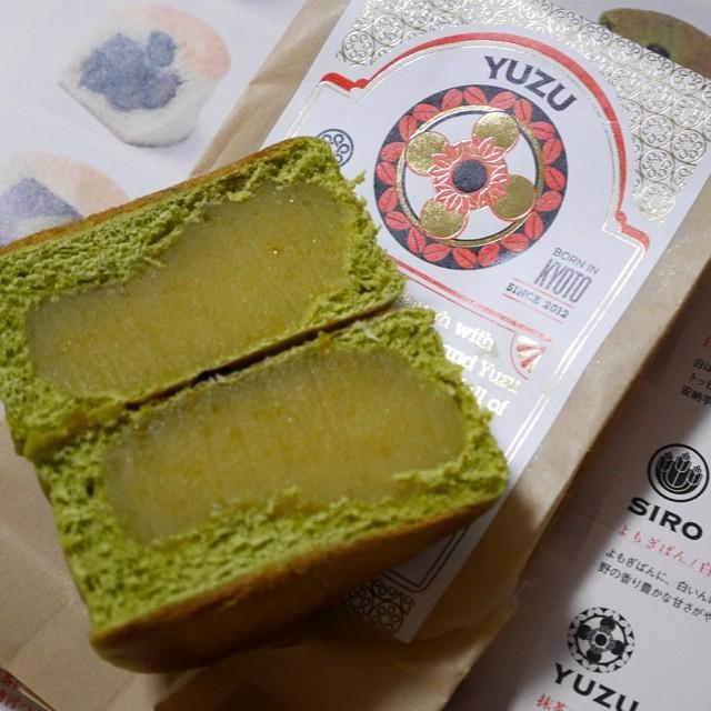 友達からもらった京都のあんぱん。すごく好きな味!サイズも...