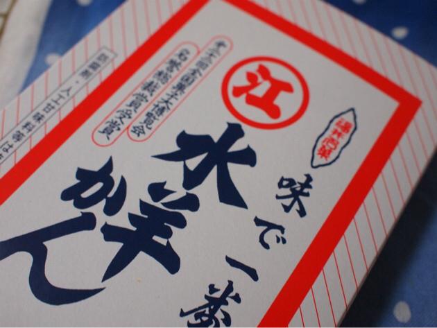 福井県 江川の水ようかんは冬限定のつるんつるんの水ようかん。