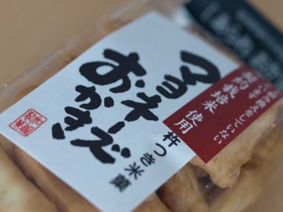 加藤製菓マヨネーズおかき