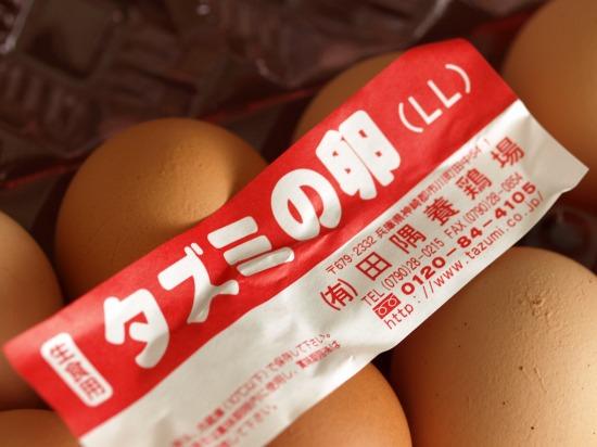 タズミの卵(田隅養鶏場)