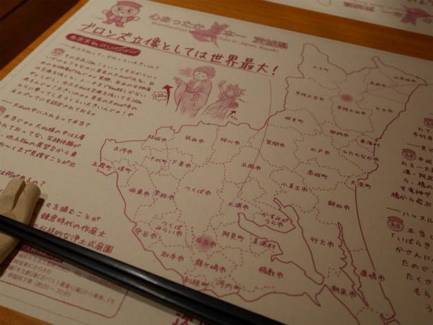 茨城のアンテナショップ「茨城マルシェ」でご飯たべました。