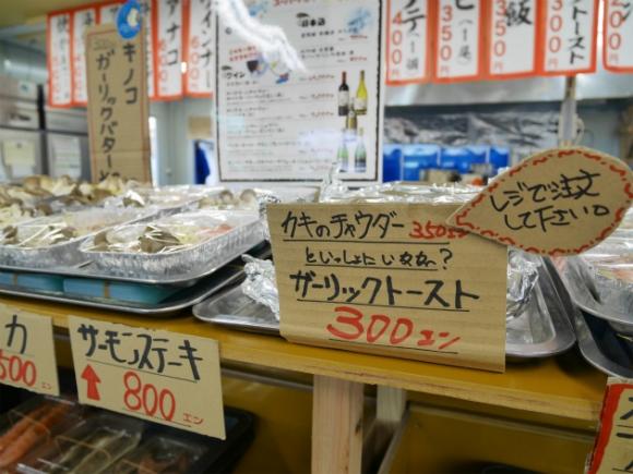 みんなでいっても二人でも楽しい牡蠣小屋 横浜八景島のかき小屋