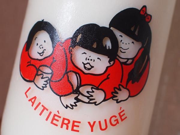 弓削牧場の牛乳「そうそう!牛乳ってこんな味だった!」しぼりたての牛乳の味。
