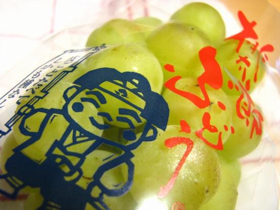 岡山の桃太郎ぶどうは皮ごと食べられてスナック感覚!
