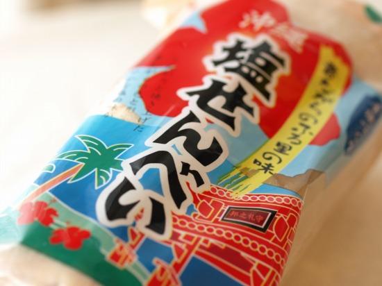 沖縄の塩せんべい(丸眞製菓)はあっさり止まらない味・・