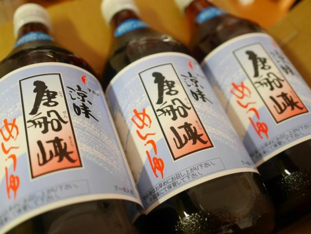 鹿児島「唐船峡めんつゆ(とうせんきょう)」レシピはそうめん以外にも使える調味料。