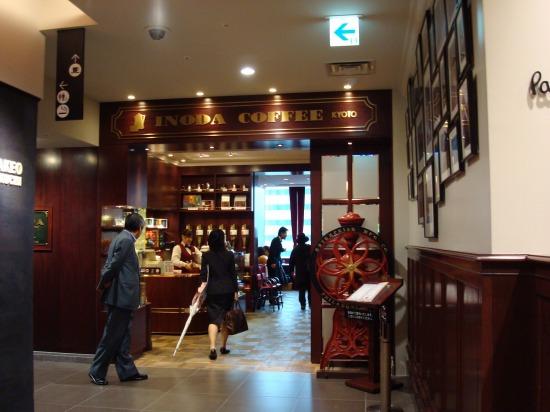 京都イノダコーヒー東京大丸店でアラビアの真珠【東京丸の内 珈琲】