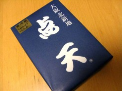 点天のひとくち餃子/大阪の名物