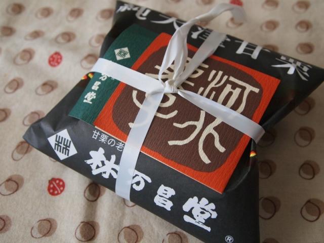 甘栗といえば京都の甘栗の老舗「林万昌堂」の袋入りの甘栗