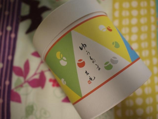 茜庵「ゆう玉」は、まんまるでかわいくて手土産やちょっとした気持ちを伝えるお菓子。