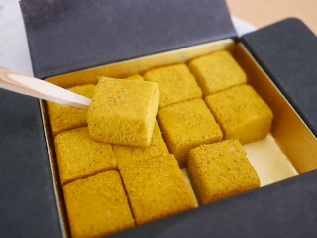 茨城県のかぼちゃの産地から「かぼちゃ×ホワイトチョコレート 瓜」しっかりかぼちゃ味の生チョコです。