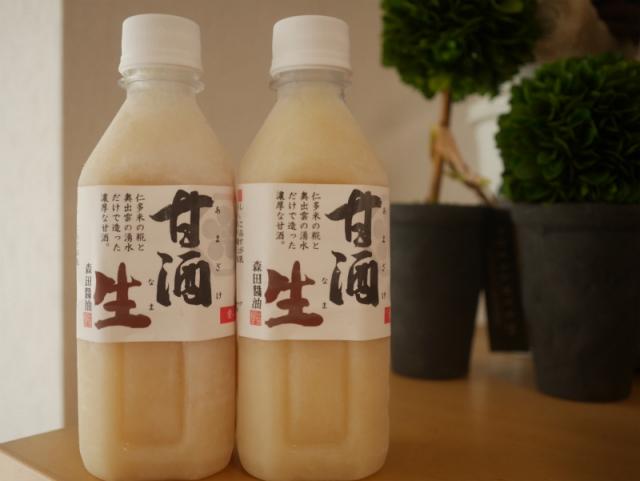 ぜひストレートで!森田醤油の「甘酒生」今までに飲んだことのない「ほくほくした香り」がしました。