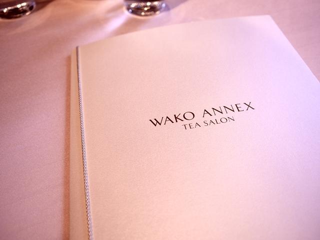 銀座のど真ん中で優雅なお茶とおしゃべりなら銀座和光ティーサロン(WAKO ANNEX)