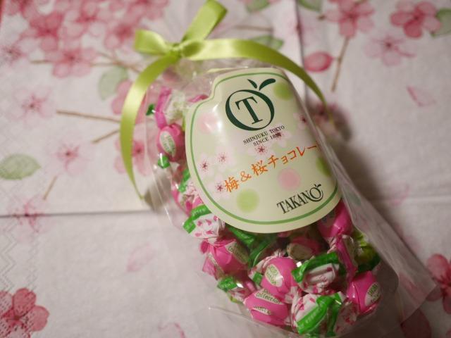 桜チョコレート春限定「梅&桜チョコレート」新宿高野 小粒なのに桜感がたっぷり。