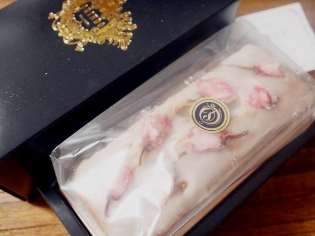 神奈川・鎌倉「歐林洞」春限定の桜のパウンドケーキ。お花見シーズンや手土産にぴったり。